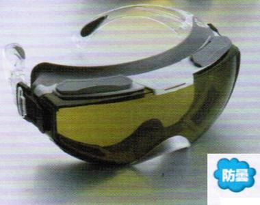 安全・保護用品, 保護メガネ  No.1395-2G