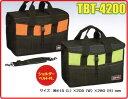 リングスターツールバックテイスト TBT-4200グリーン/オレンジ【工具バック】