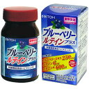Blueberry_lutein_b