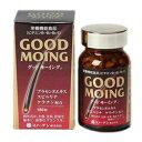 グッドモーイング180粒×1個 1