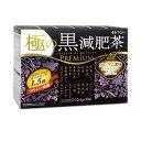 中国茶 種類
