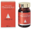 Placentace_tubu_b