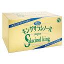 Salacinol_king180_b