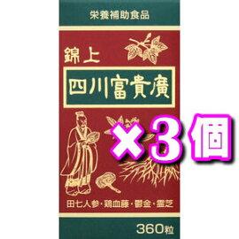 JPS錦上四川富貴廣360粒