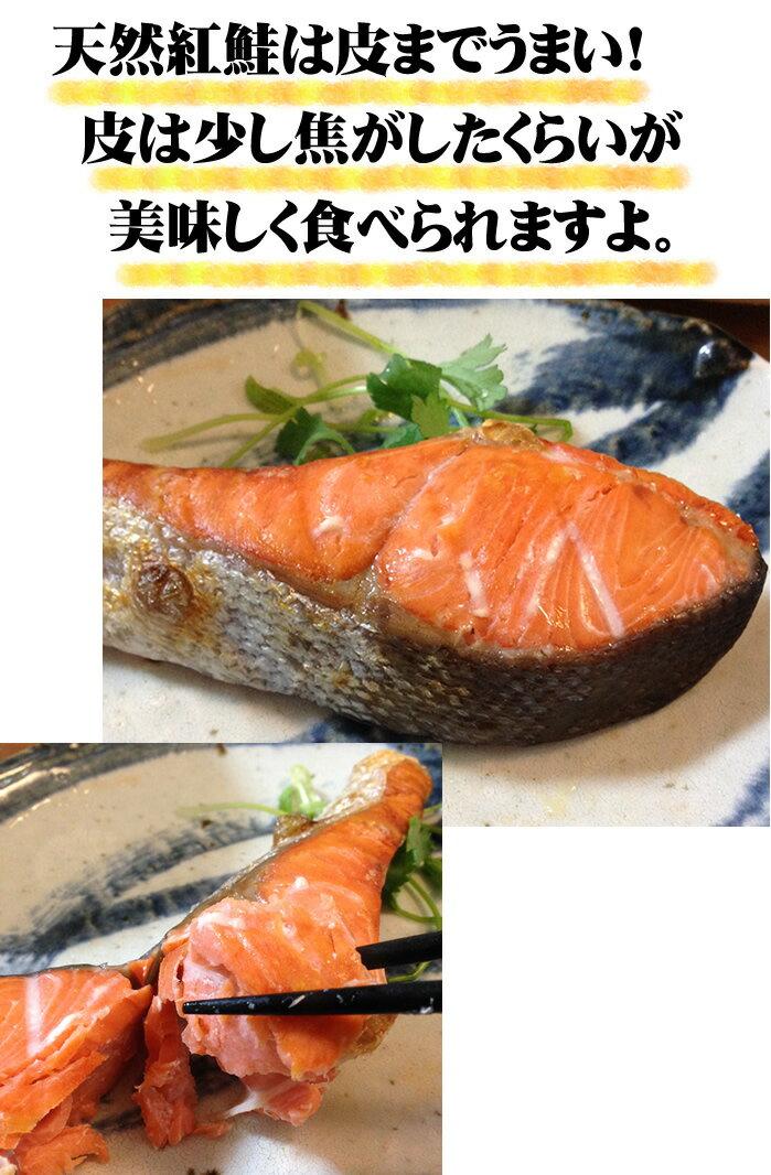 商品一覧>鮭>天然塩紅鮭