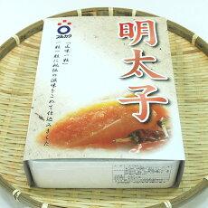 *佐賀フルカワ蔵出し辛子明太子1kg