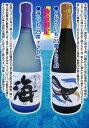 海&くじら720mlセット【鹿児島県】【大海酒造】【芋焼酎】