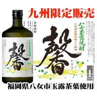 八女玉露焼酎「馨」720ml