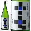 鷹正宗 筑水17 純米酒1.8L瓶【福岡県】【鷹正宗】【やや辛口】