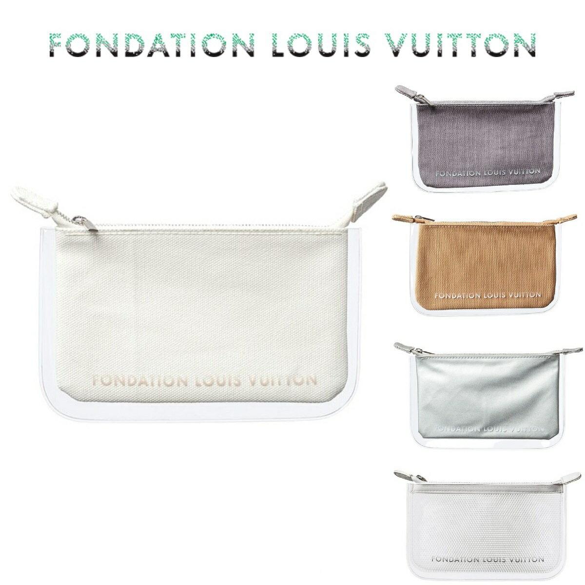 レディースバッグ, 化粧ポーチ FONDATION LOUIS VUITTON