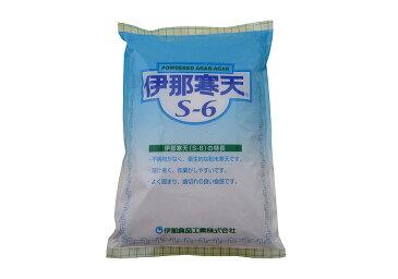 伊那粉末寒天(粉寒天)S-6 1kg【RCP】