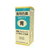 【色粉】天然食用色素青 2g