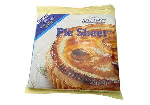 伸ばす必要なし!パイにそのまま使用可能☆ベラミーズ冷凍パイシート 150g×3