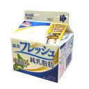 【生クリーム】森永フレッシュ(純乳脂肪) 200ml