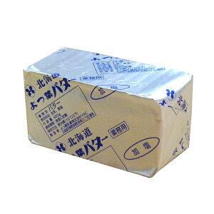 四ツ葉加塩バター450g