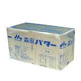 【冷凍】森永加塩(有塩)バター 450g