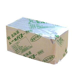 よつ葉無塩バター450g【RCP】