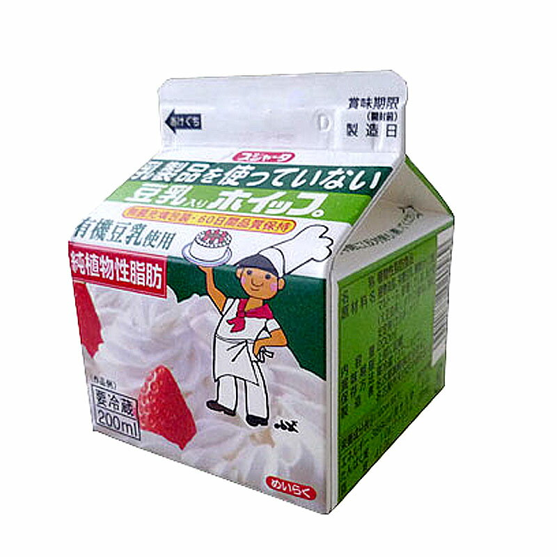 チーズ・乳製品, 生クリーム  200ml
