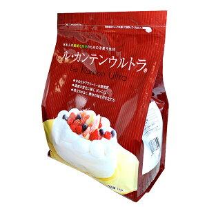 プリンやムース作りなど洋菓子用寒天☆ル・カンテンウルトラ 1kg
