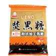 【黒糖】上野 焚黒砂糖(粉末) 500g