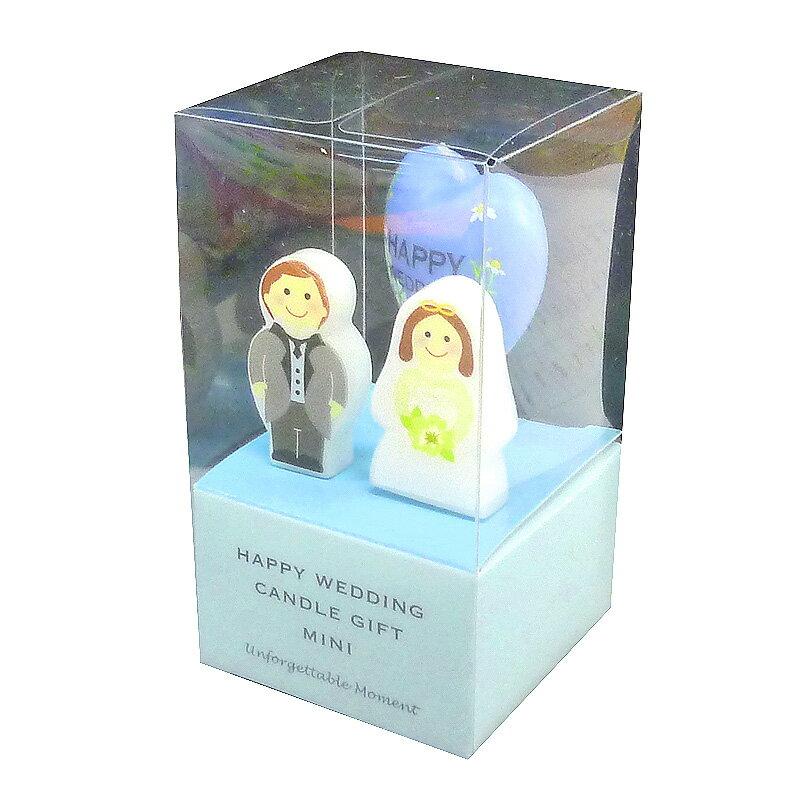 ハッピーウエディングキャンドル【結婚 新郎新婦 お祝い ケーキ ローソク ろうそく】