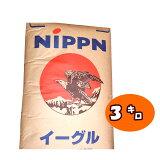 【日本製粉】イーグル(強力粉) 3kg