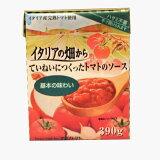 ナガノトマト イタリアトマトのソース 390g