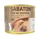 サバトンマロンペースト 240g