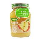 【Materne/マテルネ】りんごコンポート(りんご・林檎) 280g