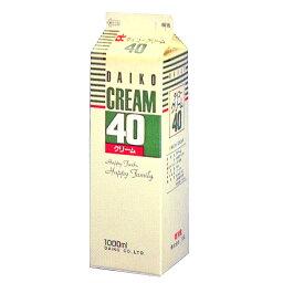 【注文後取り寄せ商品】【生クリーム】大弘クリーム40(乳脂肪分40%) 1L