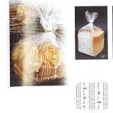 【マチ付食パン袋/柄付】食パン袋1斤 リーニュ 10枚