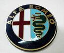 Emblem1561