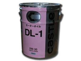 エンジンオイルトヨタキャッスルDL-15W-3020リットルディーゼル車専用V9210-3626*オイル・油脂*