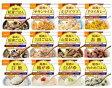 送料無料 尾西食品 アルファ米12種類全部セット(非常食 5年保存 各味1食×12種類