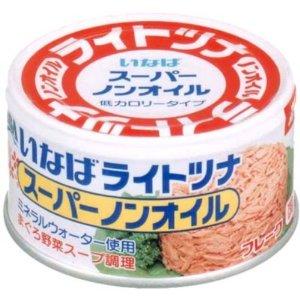 缶詰, 水産物加工品  165g24