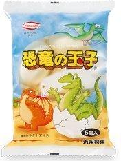 丸永製菓 恐竜の玉子 5個入×8個