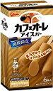業務用アイスクリーム ハーフサイズ 2L 千葉県産落花生 ピーナッツのアイスクリーム 落花生