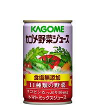 カゴメ野菜ジュース食塩無添加 160g缶 30本入