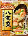 クックドゥー CookDo八宝菜用 液状 3〜4人前
