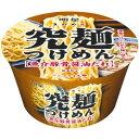 明星 究麺(きわめん) つけめん 魚介豚骨醤油だれ 12個入