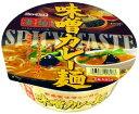 ヤマダイ 凄麺味噌カレー味 12個入