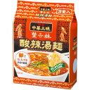 明星 中華三昧 赤坂榮林(エイリン)酸辣湯麺スーラータンメン 3食パック 8袋入