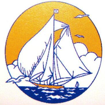 日本製粉 ヨット 業務用 強力粉 (25kg)
