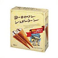 箱アイス おすすめ アイス ファミリーパック 箱アイス 人気の種類は? 箱アイス 人気ランキング 2019 をご紹介 アイス ファミリーパックでおすすめの箱アイスは コレ ヨーロピアンシュガーコーン