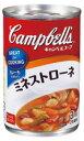 キャンベルスープ 濃縮缶 ミネストローネ 305g