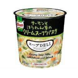クノール スープDELI サーモンとほうれん草のクリームスープパスタ6個入