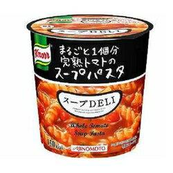 クノール スープDELI まるごと1個分完熟トマトのスープパスタ6個入