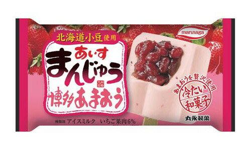 丸永製菓あいすまんじゅう博多あまおういちご20個