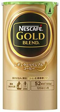 ネスカフェ ゴールドブレンド エコ&システム 105g 1ケース(12個)