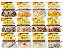 尾西食品アルファ米12種類全部セット(非常食 5年保存 各味1食×12種類